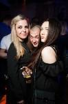 DJ Mayson party, Фото: 71