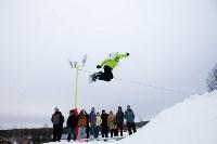 I-й этап Кубка Тулы по горным лыжам и сноуборду., Фото: 10