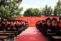 Вручение дипломов магистрам ТулГУ, Фото: 3
