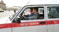 Тульским медикам передали 41 автомобиль , Фото: 7
