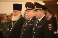 Присяга полицейских. 06.11.2014, Фото: 41