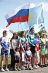 Международные соревнования по велоспорту «Большой приз Тулы-2015», Фото: 5