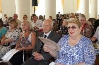 В Доме Дворянского собрания 19 супружеских пар получили медаль «За любовь и верность», Фото: 1