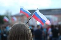 Матч Россия – Хорватия на большом экране в кремле, Фото: 14