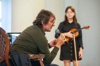 Юрий Башмет приглашает юных туляков в свой оркестр, Фото: 53