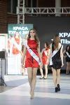 Титул «Краса Тулы – 2021» выиграла Юлия Горбатова, Фото: 7