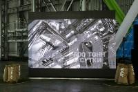 ЕвроХим: открытие нового производства, Фото: 1