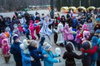 Битва Дедов Морозов. 30.11.14, Фото: 29