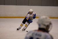 Хоккейный турнир EuroChemCup, Фото: 89