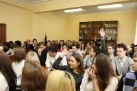 Встреча Сергея Харитонова со студентами ТулГУ, Фото: 6