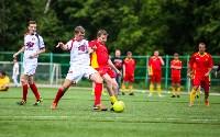 4-ый традиционный футбольный турнир среди журналистов, Фото: 68