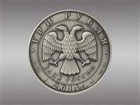 Новые монеты, Фото: 5