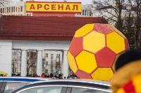 """""""Арсенал"""" - """"Локомотив"""" , Фото: 38"""