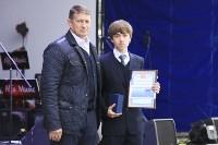 Вручение наград школьникам, 2015, Фото: 11
