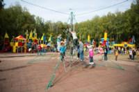 День города - 2014 в Центральном парке, Фото: 71