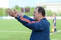 «Спартак-2» Москва - «Арсенал» Тула - 1:2, Фото: 32