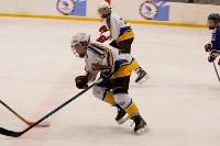 Хоккейный турнир EuroChemCup, Фото: 15