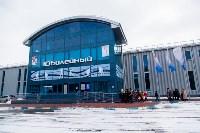 I-й Кубок главы администрации Новомосковска по хоккею., Фото: 1