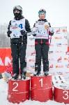 Третий этап первенства Тульской области по горнолыжному спорту., Фото: 86