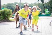 День рождения Белоусовского парка, Фото: 60