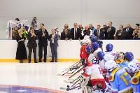 Открытие ледовой арены «Тропик»., Фото: 49
