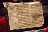 Губернаторский духовой оркестр, Фото: 35