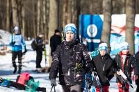 Лыжня России-2020, Фото: 18