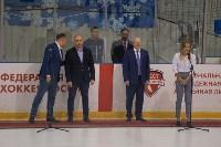 В Новомосковске стартовал молодежный чемпионат России по хоккею, Фото: 30