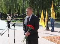 Митинг 160-летия Всеволода Руднева, Фото: 13