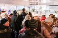 """Ошибки в квитанциях """"ТЭК"""". 14.01.2015, Фото: 1"""