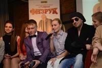Дмитрий Нагиев стал физруком, Фото: 40