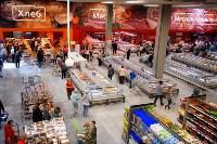 Открытие торгового центра «Зельгрос», Фото: 18