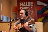 Евгений Маргулис в Туле, Фото: 28