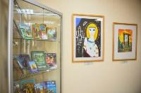 Галерея имени Любови Талимоновой, Фото: 18