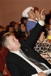 Владимир Груздев с визитом в Алексин. 29 октября 2013, Фото: 79