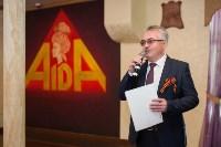 """Встреча в РК """"Аида"""", Фото: 1"""
