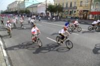 Спортивное начало Дня города - 2014, Фото: 42