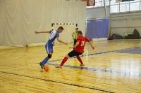 Чемпионат Тульской области по мини-футболу., Фото: 20