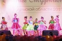 """Конкурс """"Мисс Студенчество Тульской области 2015"""", Фото: 160"""