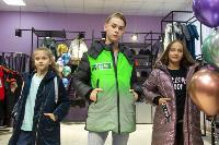 Открытие магазина Аврора, Фото: 42