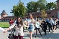 В Туле более 2500 учащихся вузов и колледжей посвятили в студенты, Фото: 59