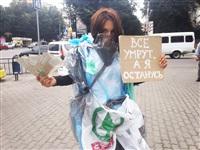 Туляков призывают жить без пластиковых пакетов, Фото: 5