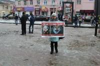 Более 8000 туляков требуют запретить убийство бездомных животных, Фото: 19