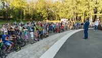В Туле открылся первый профессиональный скейтпарк, Фото: 19
