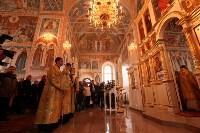 Освящение храма Дмитрия Донского в кремле, Фото: 9