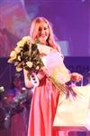 Мисс ТулГУ 2014, Фото: 72
