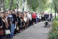 Открытие студенческого сквера Тульского сельскохозяйственного колледжа им. И.С.Ефанова, Фото: 1