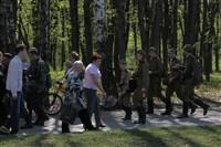День Победы в парке, Фото: 46