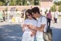 В Туле открылось новая молодежная площадка «Газон». Фоторепортаж, Фото: 16