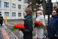 Открытие памятника военным врачам и медицинским сестрам, Фото: 16